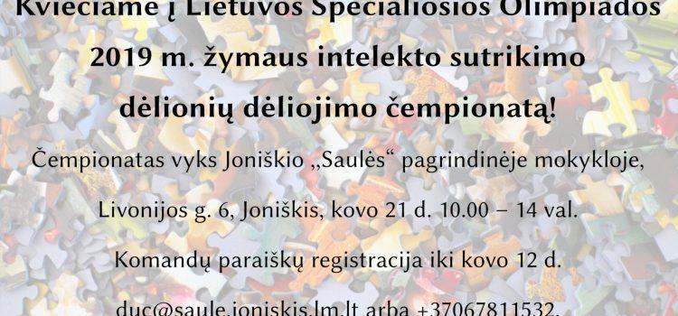 Lietuvos Specialiosios Olimpiados 2019 m. žymaus intelekto sutrikimo dėlionių dėliojimo čempionatas (nuostatai viduje)