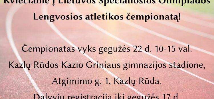 2019 M.  LIETUVOS SPECIALIOSIOS OLIMPIADOS KOMITETO LENGVOSIOS ATLETIKOS ČEMPIONATAS (Nuostatai viduje)
