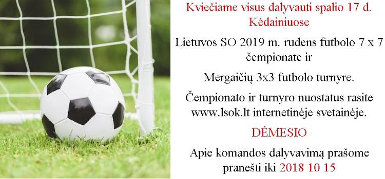 Lietuvos Specialiosios Olimpiados 2019 m. rudens futbolo 7×7 čempionatas (nuostatai viduje)