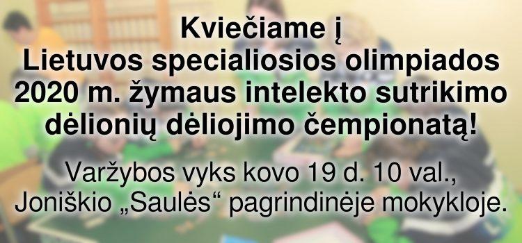 Kviečiame į Lietuvos specialiosios olimpiados 2020 m. žymaus intelekto sutrikimo dėlionių dėliojimo čempionatą! (Nuostatai viduje)