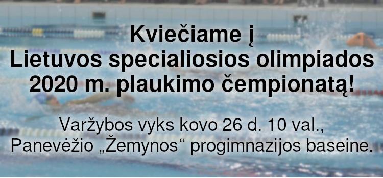 Kviečiame į Lietuvos specialiosios olimpiados 2020 m. plaukimo čempionatą! (Nuostatai viduje)