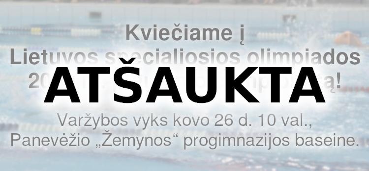 Kviečiame į Lietuvos specialiosios olimpiados 2020 m. plaukimo čempionatą! (Atšauktas)