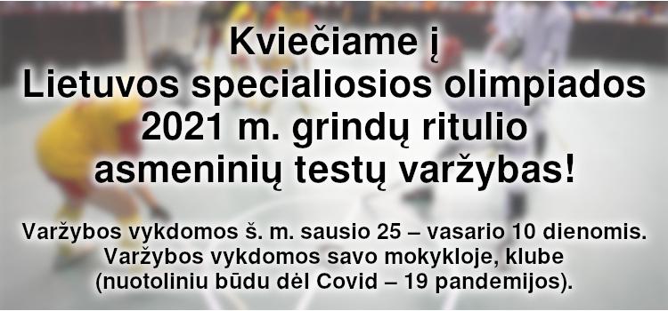 Kviečiame į Lietuvos specialiosios olimpiados 2021 m. grindų ritulio asmeninių testų varžybas! (Nuostatai viduje)