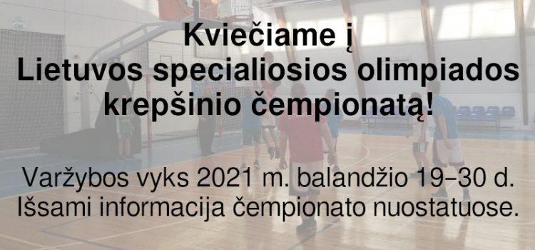 Kviečiame į Lietuvos specialiosios olimpiados krepšinio čempionatą! (Nuostatai viduje)