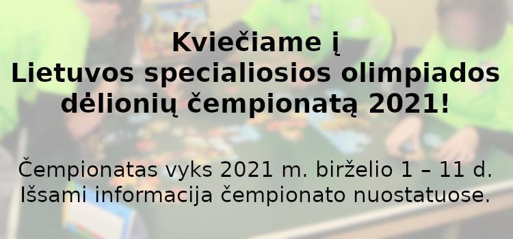 Kviečiame dalyvauti Lietuvos SO dėlionių čempionate 2021! (Nuostatai viduje)