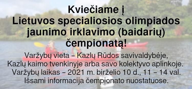 Kviečiame į Lietuvos specialiosios olimpiados 2021 m. jaunimo irklavimo (baidarių) čempionatą! (Nuostatai viduje)