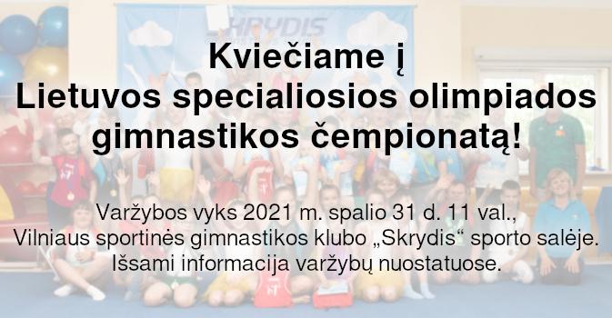 Kviečiame į LSOK 2021 m. gimnastikos čempionatą (Nuostatai viduje)
